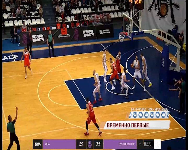 «Буревестник» временно возглавил таблицу чемпионата баскетбольной Суперлиги
