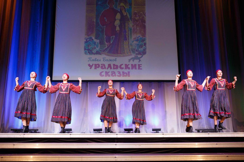 В Ярославле проходят «Недели национального кино»