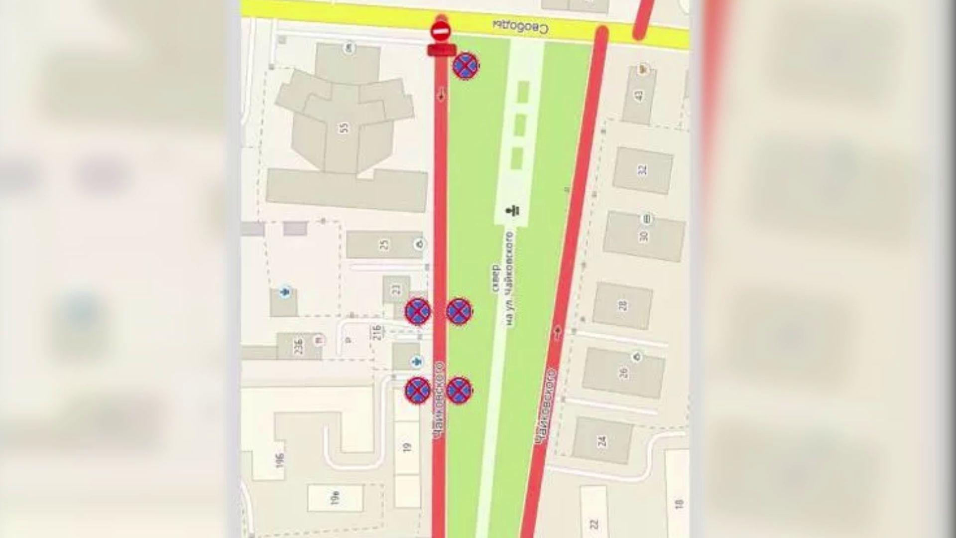 В Ярославле сразу на шести дорогах ограничат движение