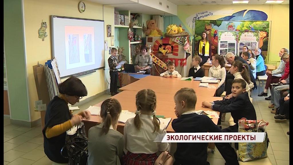 В Ярославле проходит региональный этап Всероссийского конкурса юных исследователей окружающей среды
