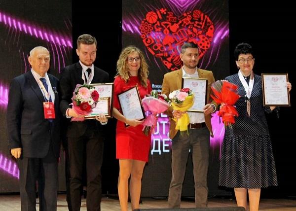Ярославский педагог стала серебряным призером всероссийского конкурса «Сердце отдаю детям»