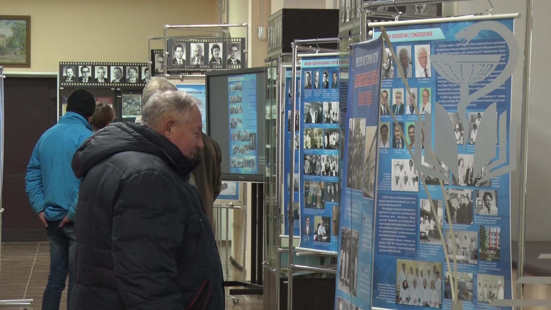 Ярославский медицинский университет отметил 75-летний юбилей