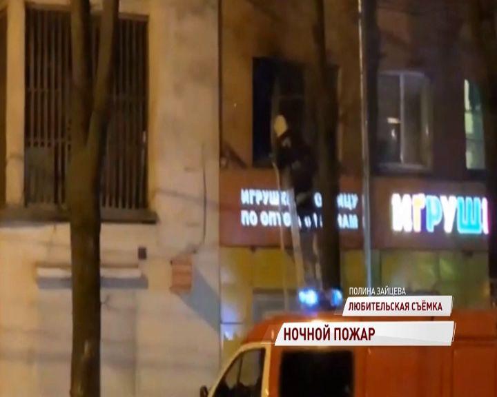 В Ярославле на Ленина в пожаре едва не погибли двое мужчин