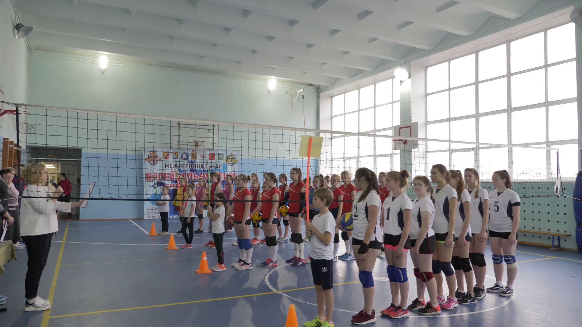 В Ярославской области стартовала Межрегиональная волейбольная лига сельских школ