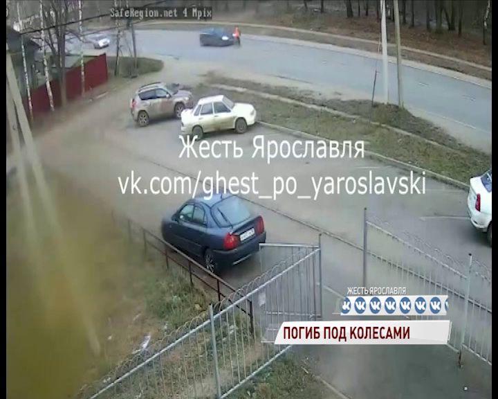 Ярославский дорожный рабочий погиб под колесами иномарки