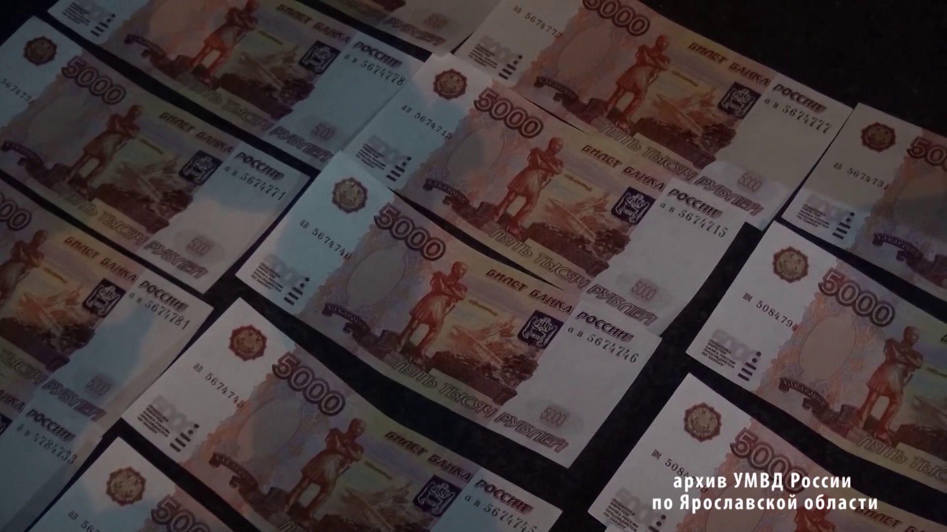 В Ярославле полицейские задержали питерцев с поддельными пятитысячными купюрами