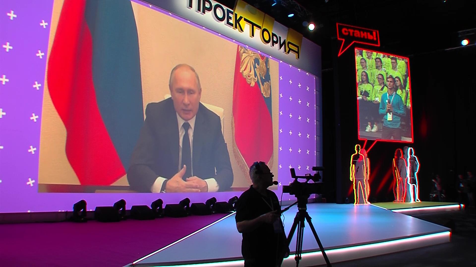 Владимир Путин провел телемост с участниками форума «Проектория»