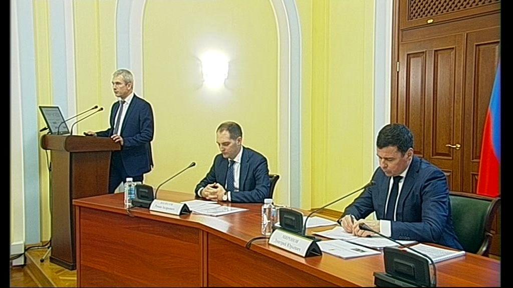 Заседание правительства Ярославской области от 27.11.19