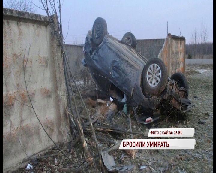 В Переславском районе двое парней бросили умирать девушку в машине после ДТП
