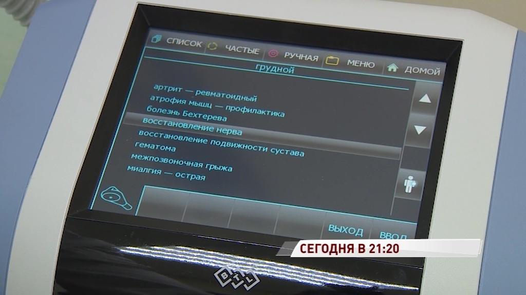 «Первый Ярославский» расскажет о современных методах лечения без лекарств и операций