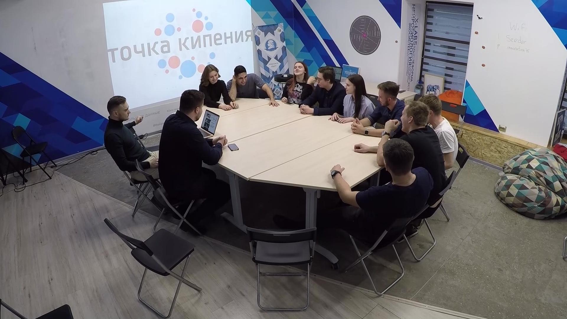 Студенты трех ярославских вузов предложили создать новое общественное пространство в центре города