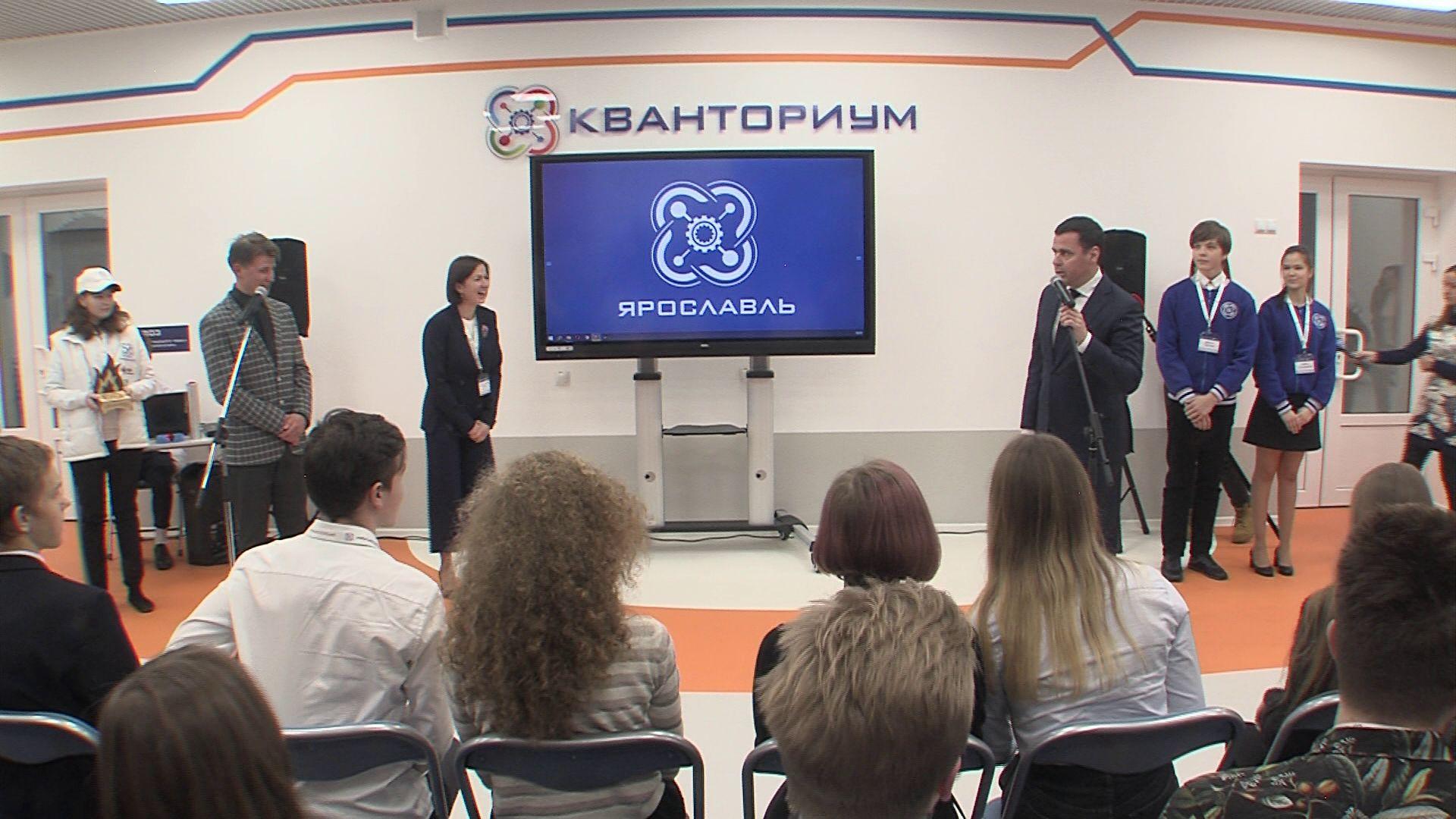 Дмитрий Миронов открыл в Ярославле первый «Кванториум»
