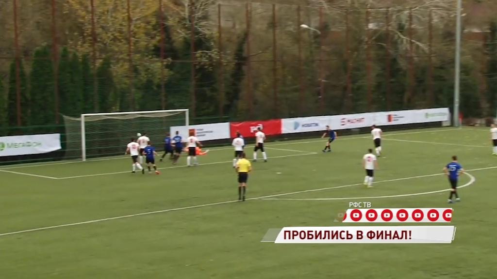 Воспитанники «Шинника» 2002 года рождения пробились в финал первенства России в Сочи