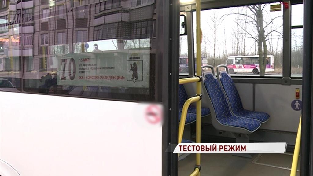 Ярославль тестирует автобусы из Ульяновска