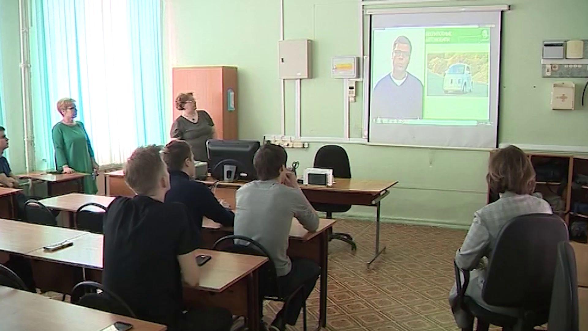 Ярославская область присоединилась к акции «Урок цифры»