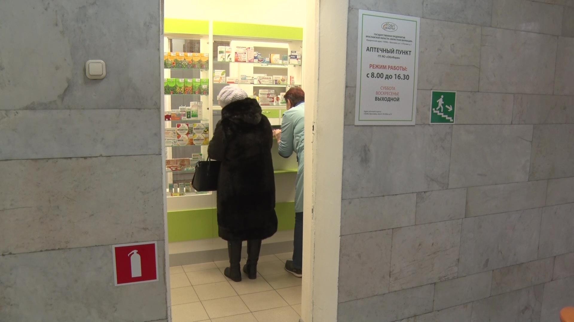 В Дзержинском районе в третьей поликлинике завершается капитальный ремонт аптечного пункта