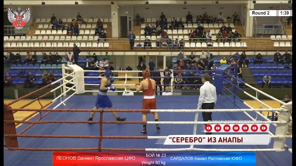 Спортсмен из Рыбинска стал вторым на всероссийских соревнованиях по боксу