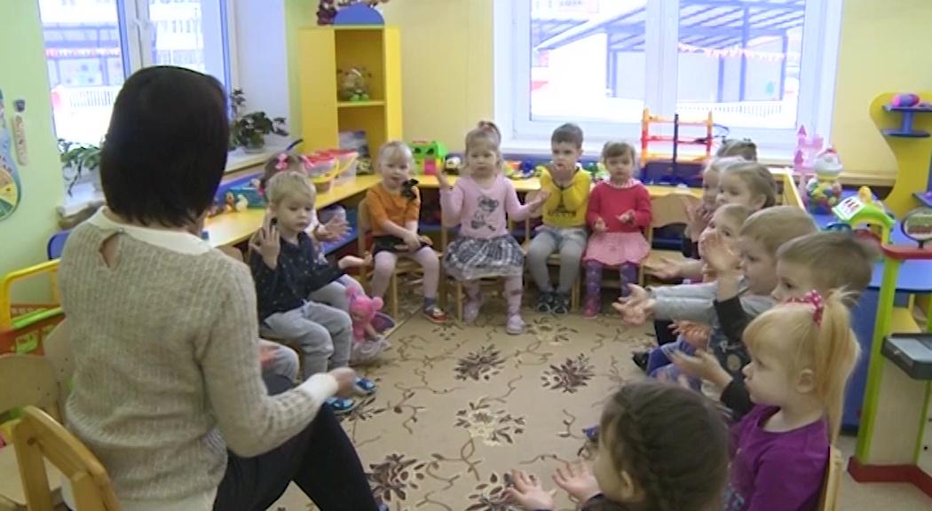 Братья и сестры теперь смогут без проблем ходить в один детский сад и одну школу