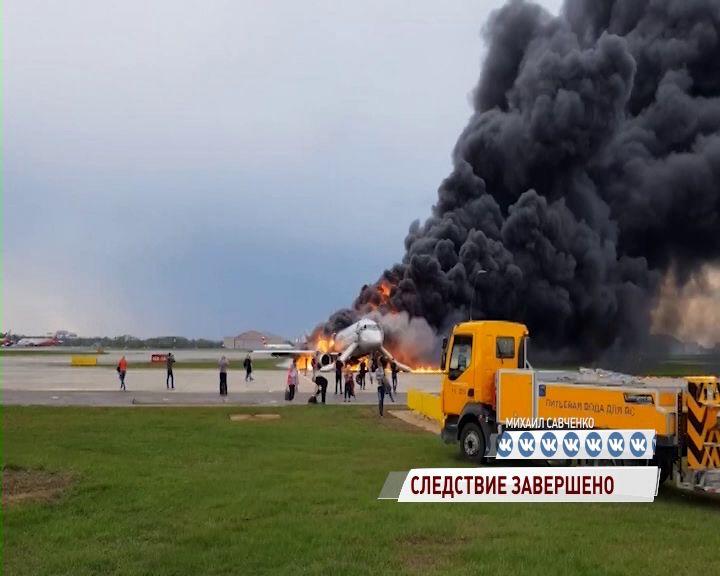 Стала известна причина гибели пассажиров самолета в аэропорту Шереметьево
