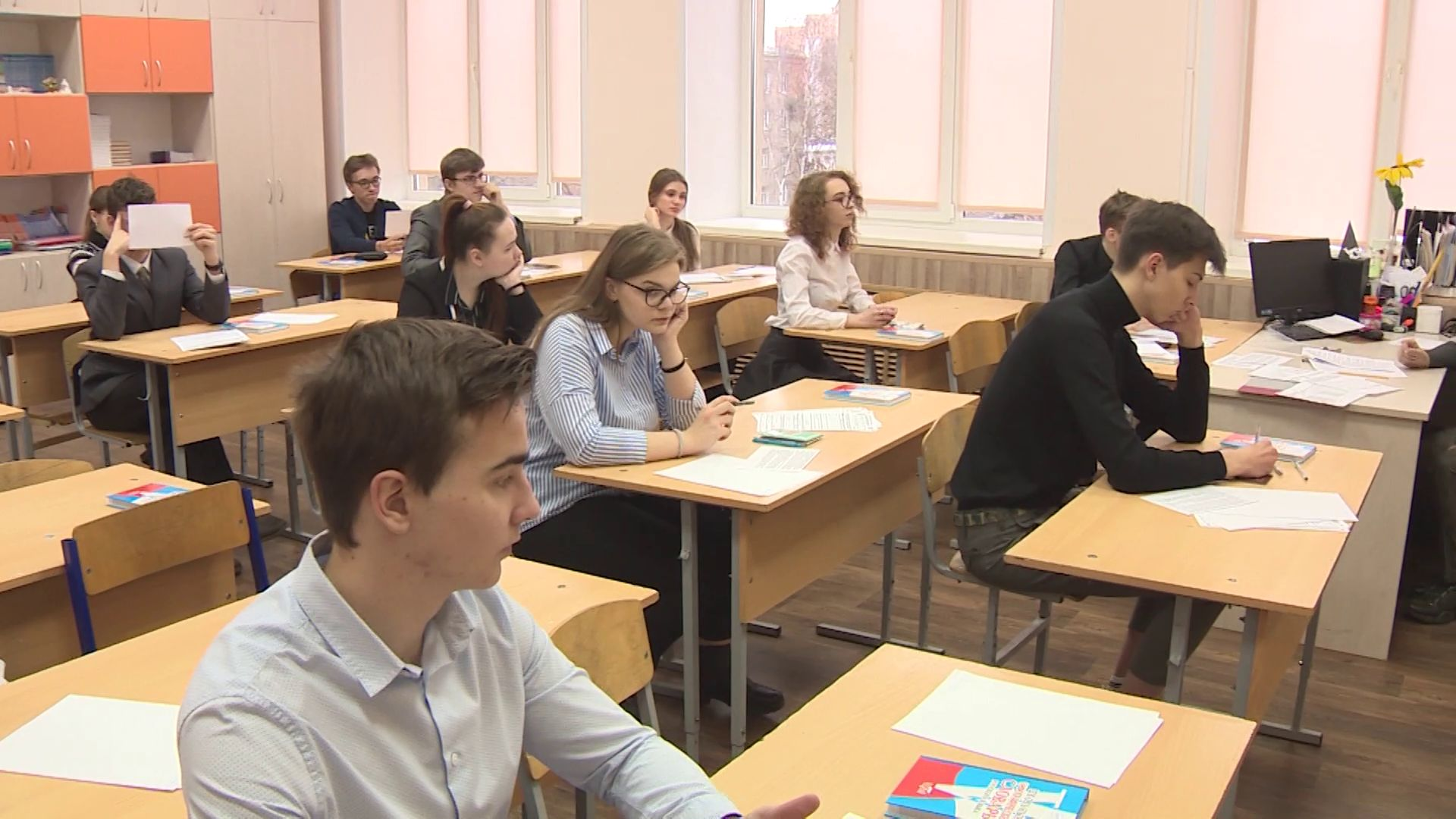 11-классники Ярославской области написали итоговое сочинение для допуска к ЕГЭ