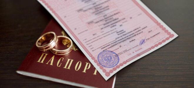 Жители Ярославской области могут получить копии документов, выданных в других регионах, не покидая регион