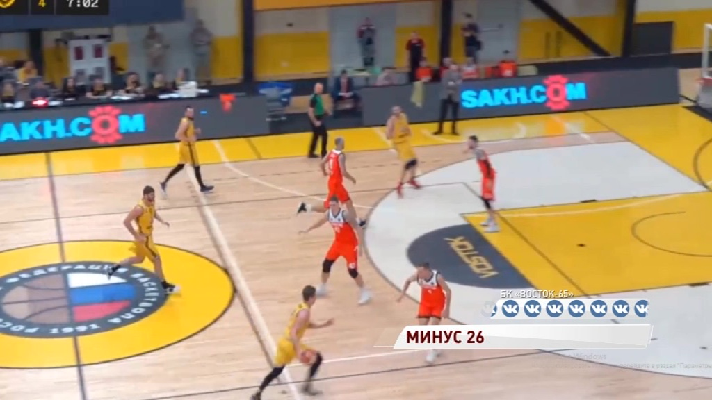 «Буревестник» уступил «Востоку-65» в первом четвертьфинальном матче Кубка России