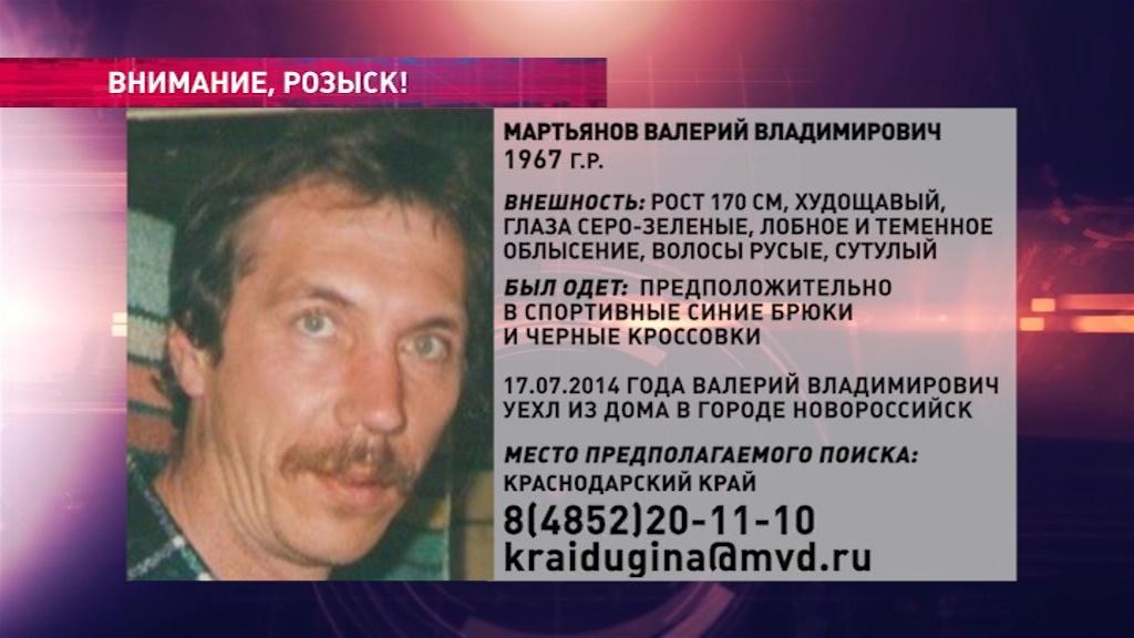 В Ярославской области ищут мужчину с металлическими зубными протезами