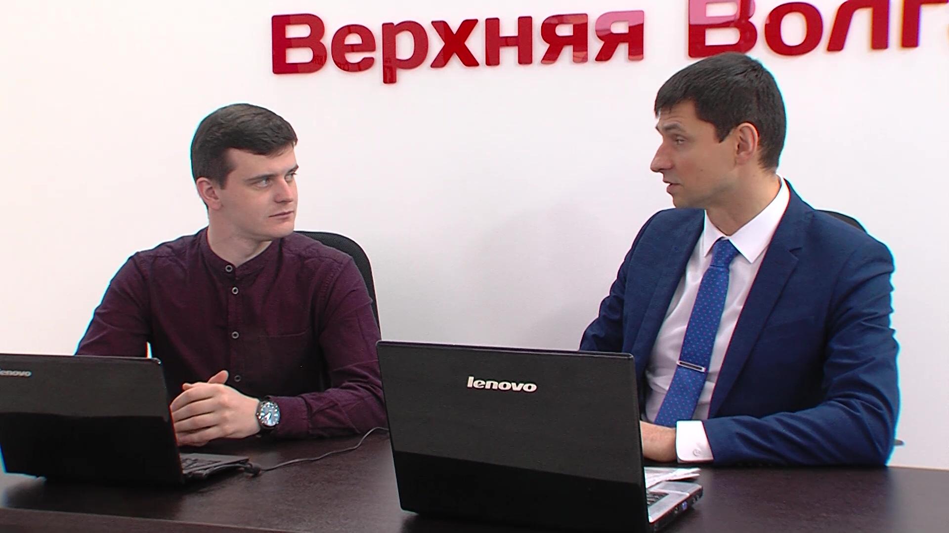 Ярославцам рассказали о поддержке бизнеса в режиме онлайн