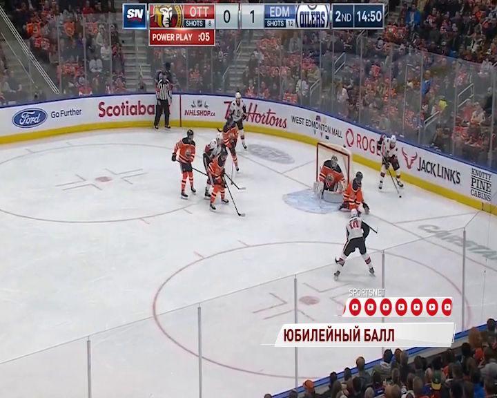 Ярославский хоккеист взял рубеж в 350 очков в НХЛ