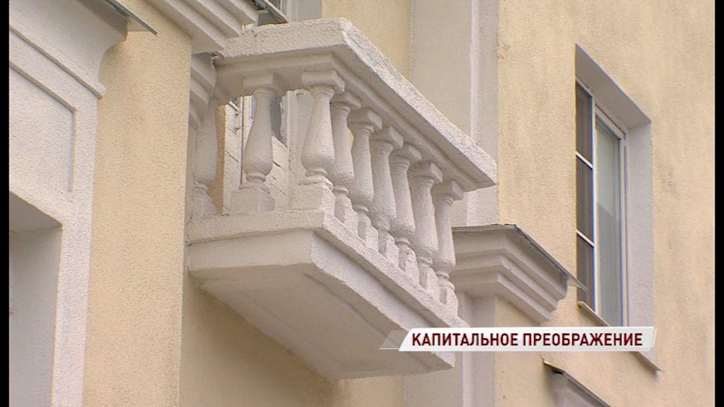 В Ярославской области впервые так рано объявили аукционы на капремонт