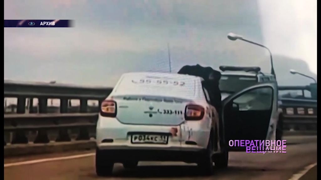 Ярославца, устроившего резню в такси, отправили на принудительное лечение