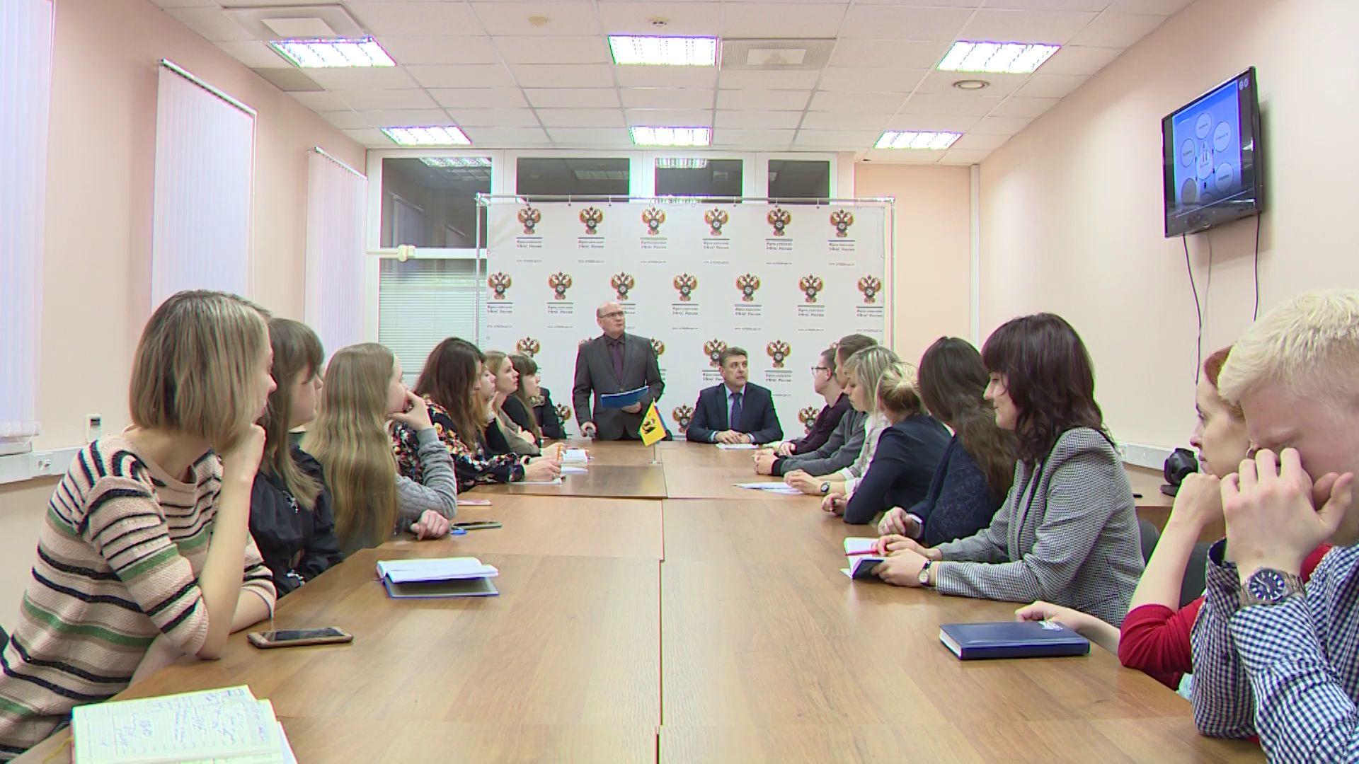 В Ярославле антимонопольщикам провели лекцию о методах противодействия коррупции
