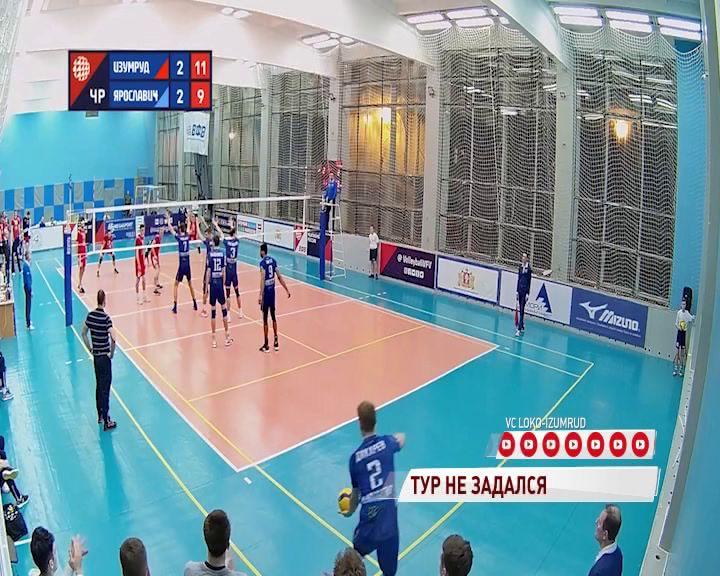 «Ярославич» проиграл три матча подряд в третьем туре чемпионата Высшей лиги «А»