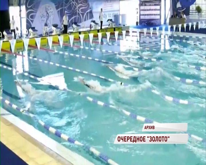 Ярославна стала победительницей финала Кубка мира по плаванию в ластах