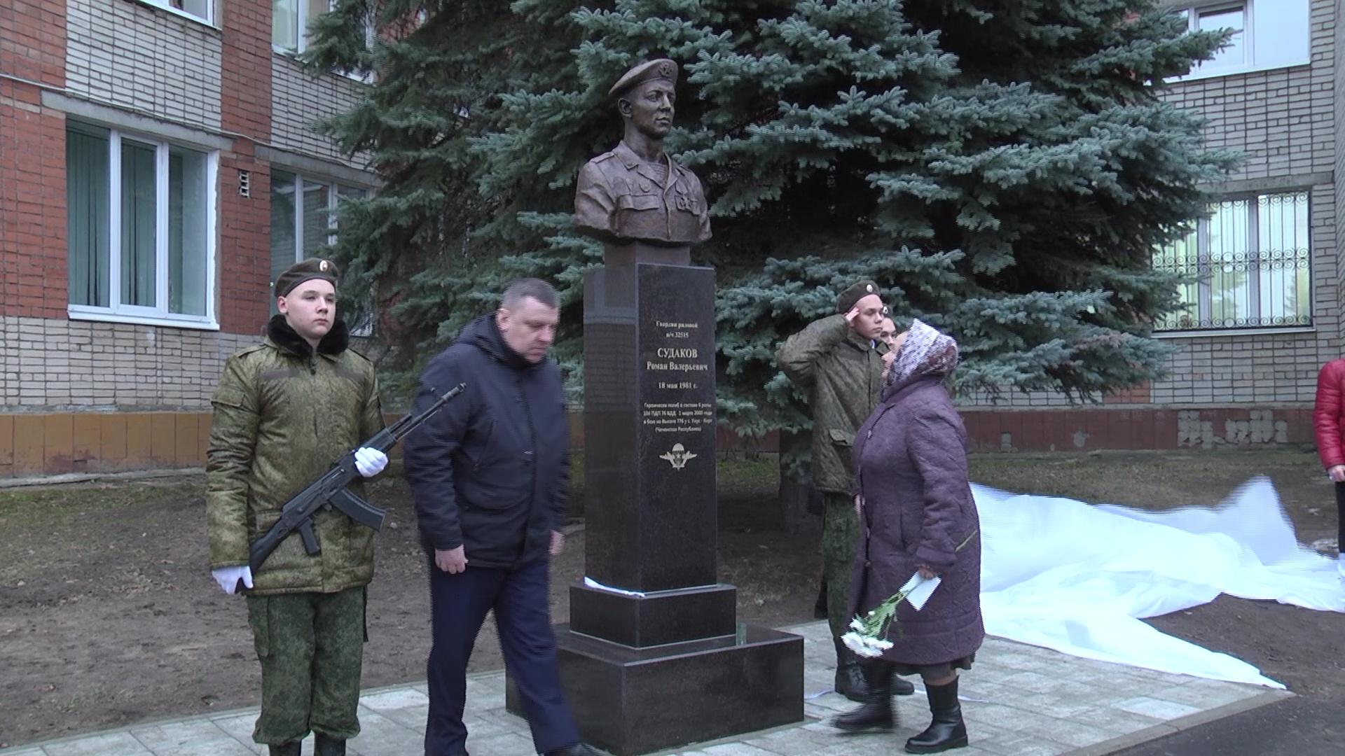 В День Героев в Рыбинске появились стела бойцам 6-й роты