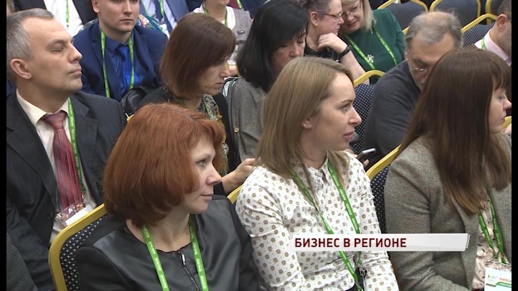 В Ярославскую область придут инвестиции почти на восемь миллиардов рублей