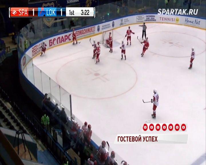 «Локо» обыграл МХК «Спартак»