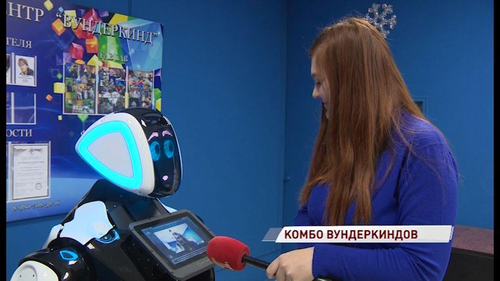 Ярославский вундеркинд получил робота от компании-резидента Сколково