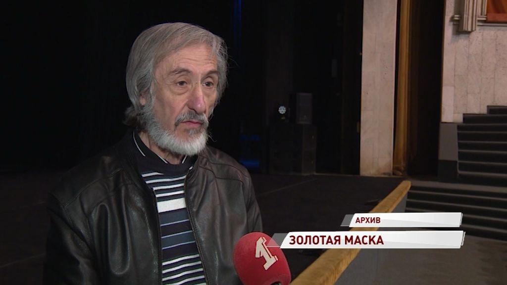На одну «Золотую маску» в Ярославле станет больше