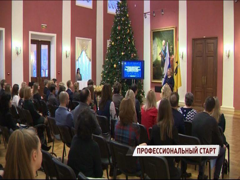 Лучших госслужащих назвали в Ярославле
