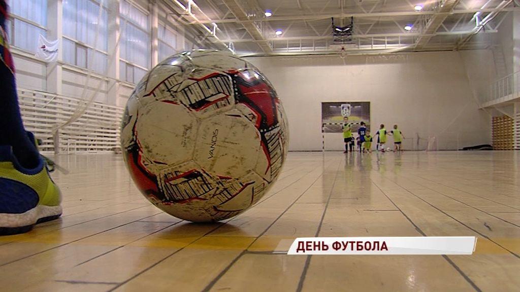 Всемирный день футбола: игра в мяч, которая делает ярославцев неравнодушными