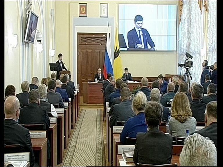 Заседание правительства Ярославской области от 11.12.19