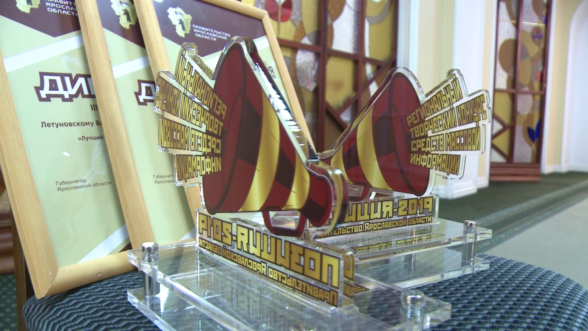 «Первый Ярославский» собрал почти всю копилку наград на конкурсе «Позиция»