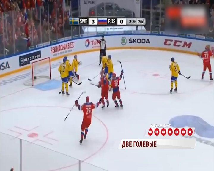 Хоккеисты «Локомотива» отдали по передаче в матче Еврохоккейтура