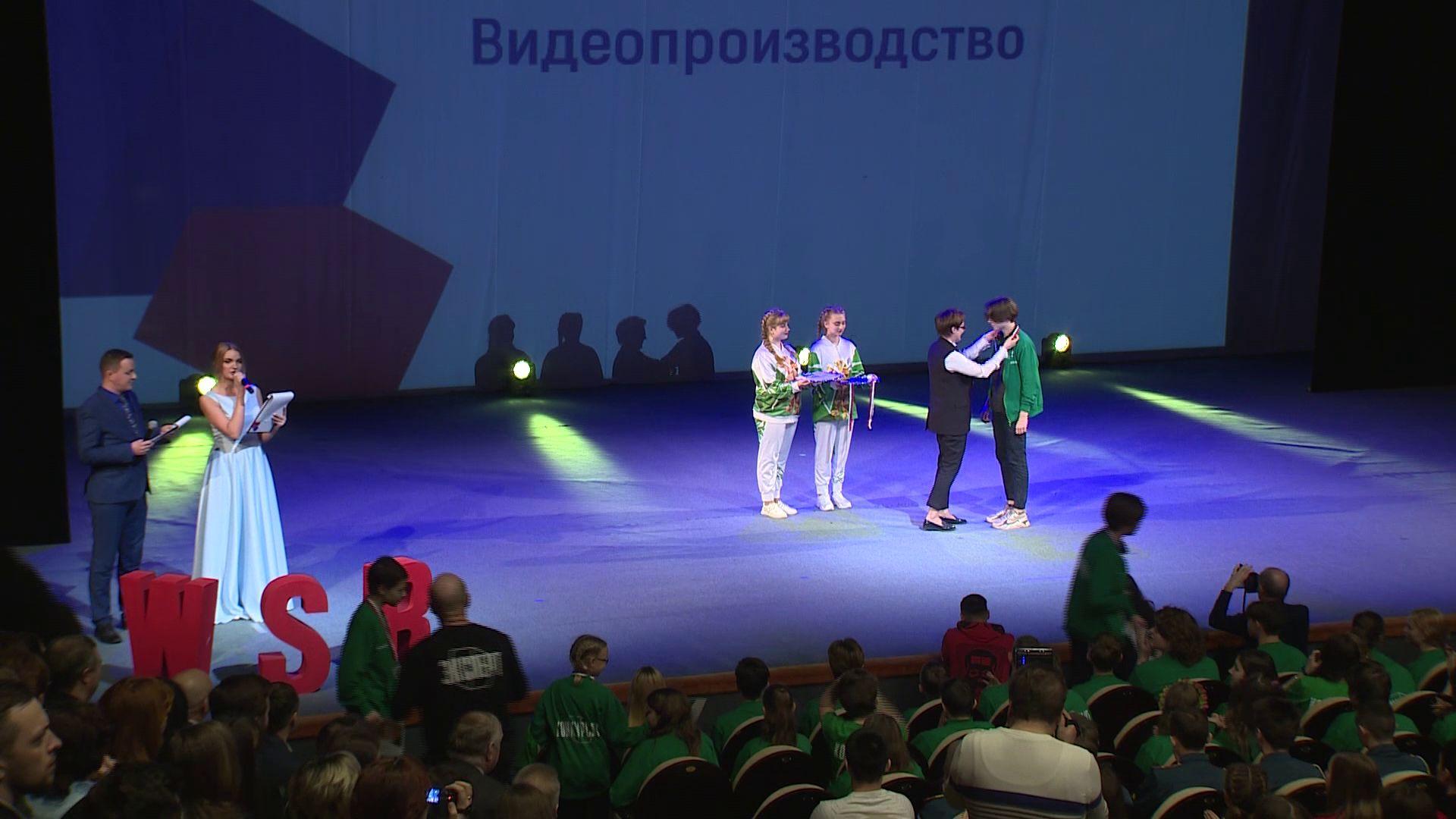 В Ярославле подвели итоги VI регионального чемпионата «Молодые профессионалы»