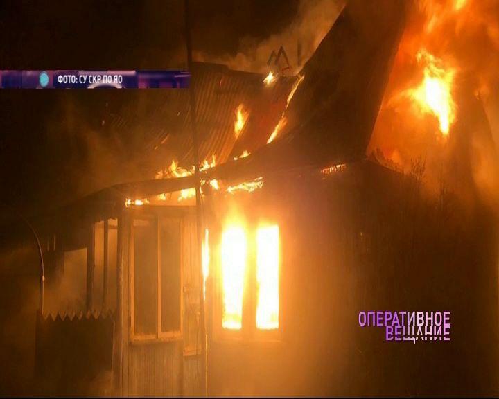 В Тутаевском районе в пожаре погиб пенсионер