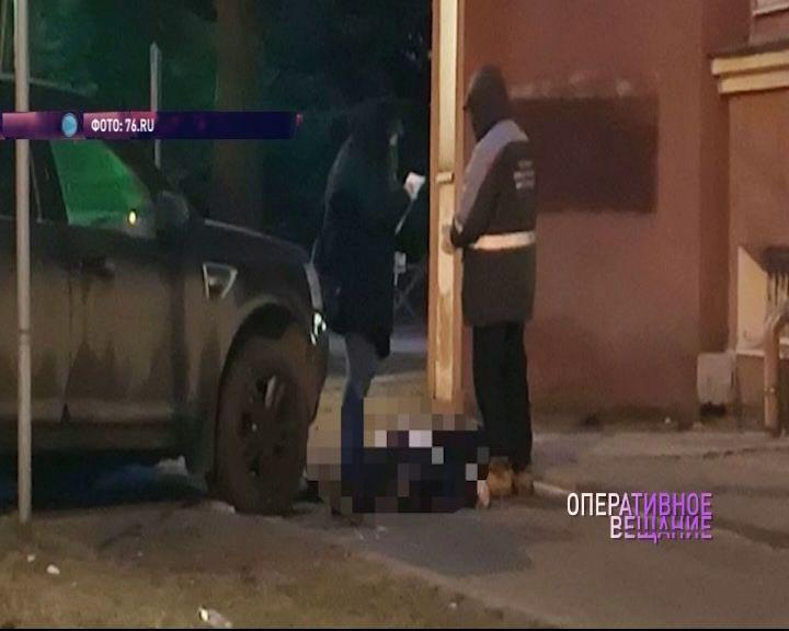 В центре Ярославля прямо на улице нашли тело пенсионера