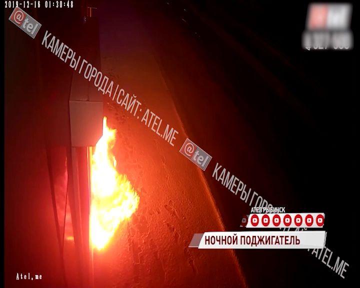 В Рыбинске разыскивают пиромана, который поджег офис