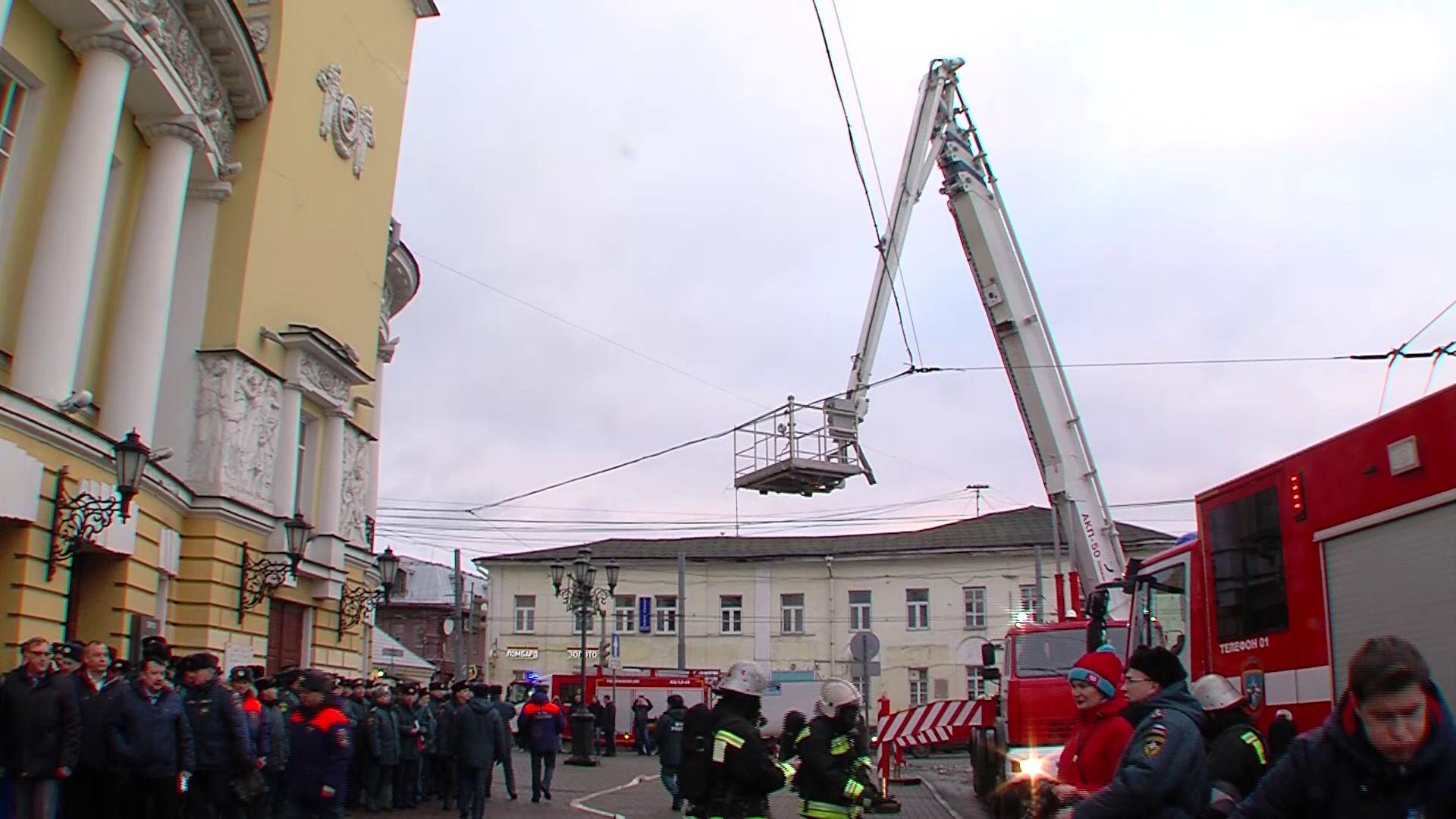 Волковский театр эвакуировали: в чем причина?