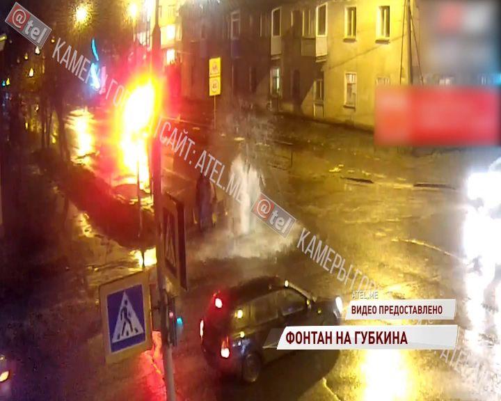 В Рыбинске фонтан забил прямо на проезжей части